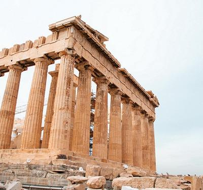 acropolis homepage
